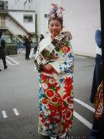 Toukaidou2012